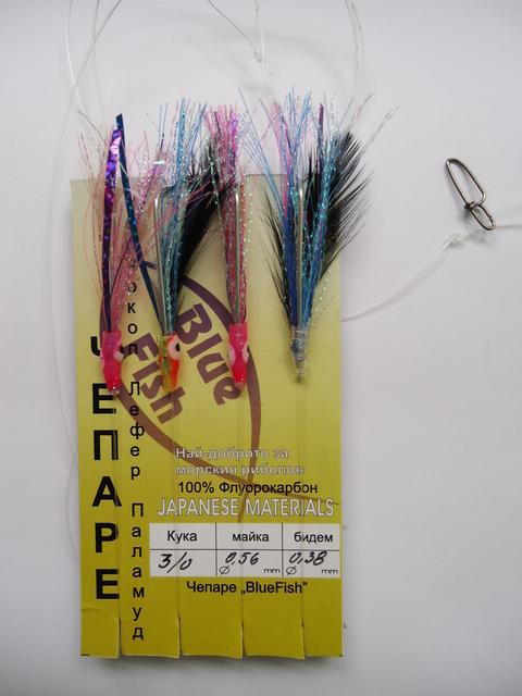 Чепарета Blue Fish 12632612