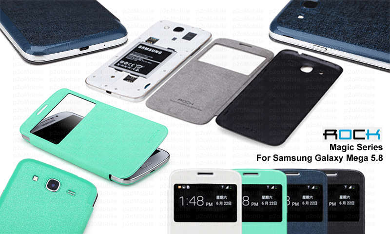 samsung galaxy mega 5 8 accessories comes with