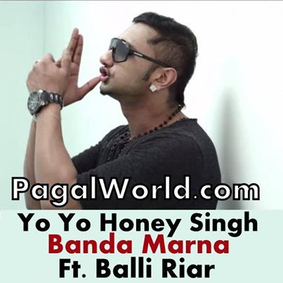 high heels mp3 song free download pagalworld