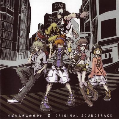The world ends with you OST 2005417