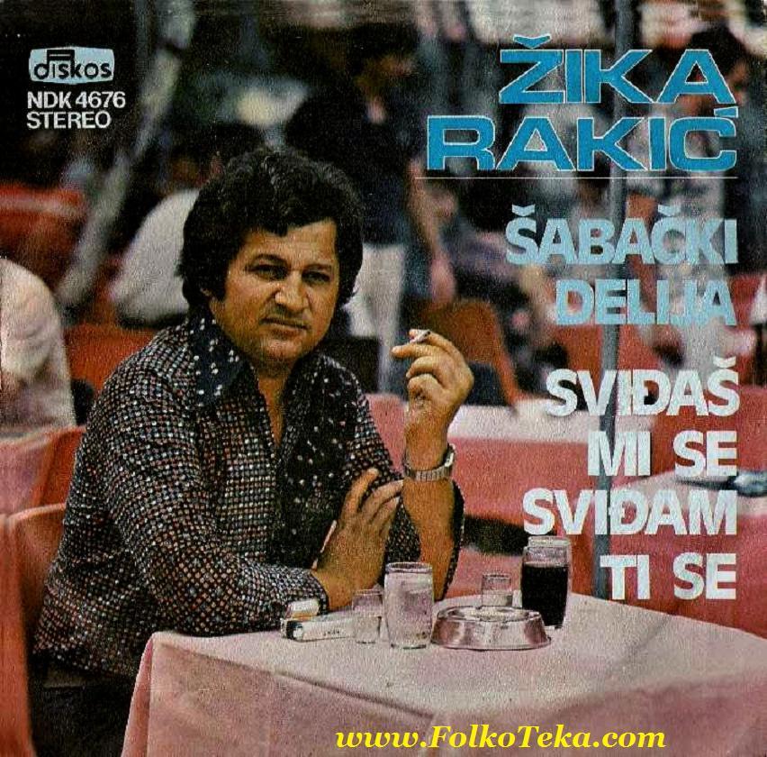 Zika Rakic 1977 singl