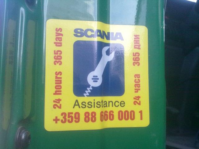 SCANIA G440 - BARTER GROUP 5812762