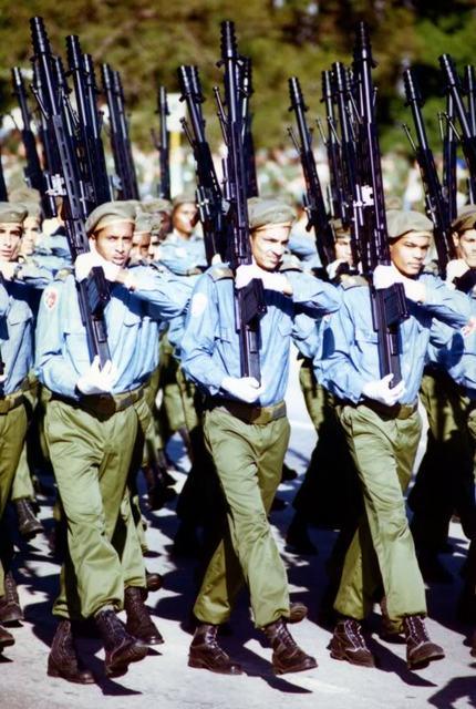 Industria Militar Cubana 8927797